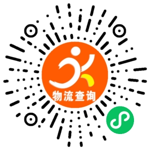 永康津鹏物流-湖北联系方式