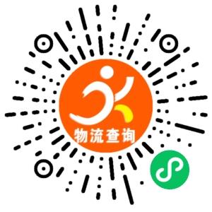 永康津鹏物流-陕西联系方式