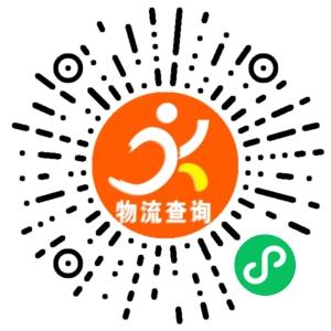 永康金鑫货运-四川联系方式