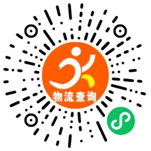 永康津鹏物流-广东联系方式