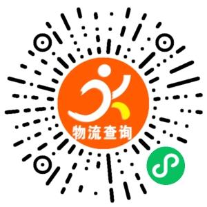 永康老孙物流-广东联系方式