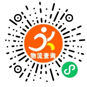 永康津鹏物流【山东】联系方式