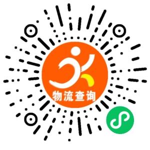 永康昌顺物流【陕西】联系方式