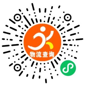 老孙物流-郑州联系方式