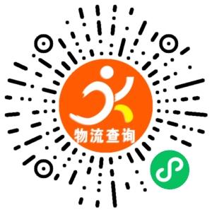 永康老孙物流-郑州联系方式