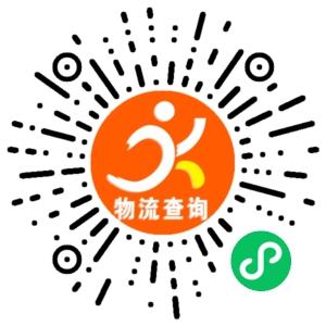浙粤物流联系方式