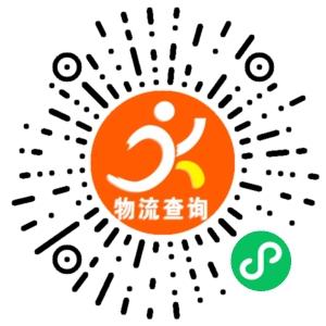 义乌越邦物流绍兴线联系方式