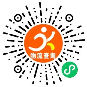 永江物流-江苏联系方式