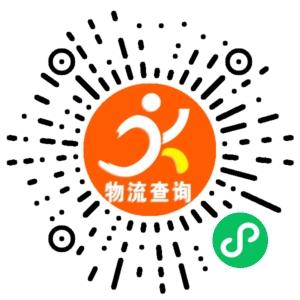 金渝物流-广东联系方式