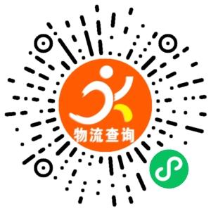 中运物流-广东联系方式