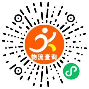 陈吉物流-宁波联系方式
