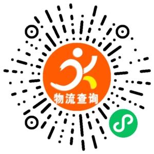 金诚物流-陕西联系方式