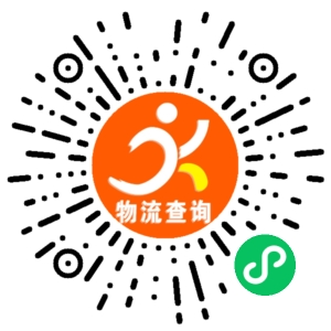 永康博程物流-陕西联系方式