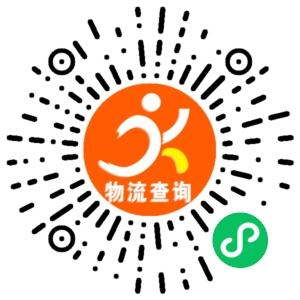 杨氏货运-上海联系方式