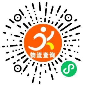 双飞物流-上海联系方式