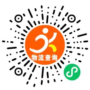 金鑫物流-重庆联系方式