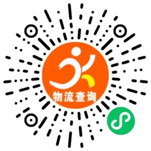 陈强快运-福建联系方式