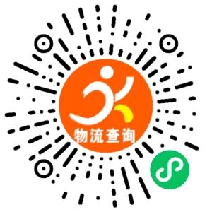 吉鑫物流-湖南联系方式