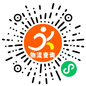 丽洋货运站-广东联系方式