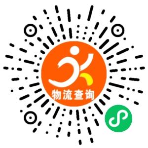 振华物流-杭州联系方式