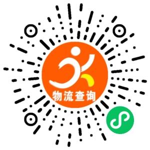 千城驿站物流联系方式