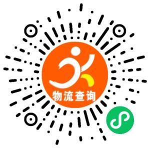津鹏物流【广西】联系方式
