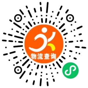 津鹏物流【山东】联系方式