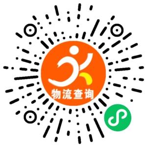 永康津鹏物流【山西】联系方式