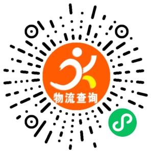 津鹏物流【天津】联系方式
