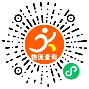 昌顺物流【陕西】联系方式