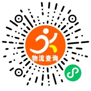昌顺物流【甘肃】联系方式