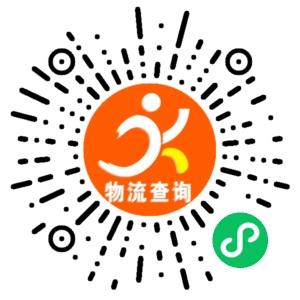 荣元货运-福建联系方式