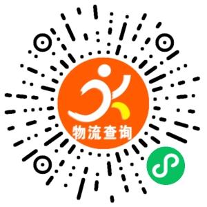 振华物流-安徽联系方式